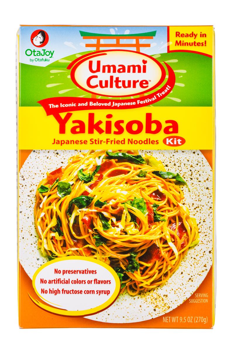 Yakisoba- Japanese Stir Fry Noodles
